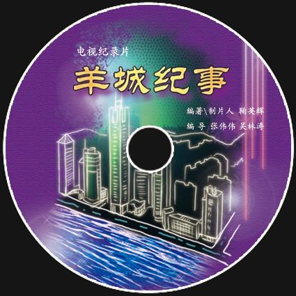 CD-RGB